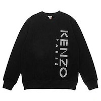 KENZO Fashion Casual Embroidery Top Sweater Pullover