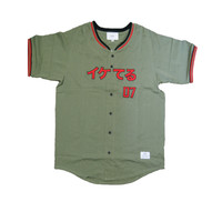 DOPE Loose Translation Baseball Jersey In Olive