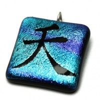 Heaven etched dichroic pendant blue sterling bail
