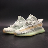 Kids Adidas Yeezy Boost 350 V2 Hyperspace