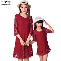 2017 New Family Clothes Matching Mother Daughter Dress Kids Princess Lace Dress Girl Party Dress Christmas Dress Family Clothing