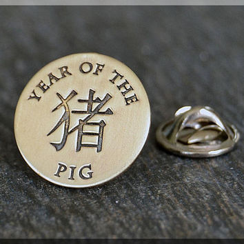 Brass Year of the Pig Tie Tac, Lapel Pin, Zodiac Brooch, Gift for Him, Gift Under 10 Dollars, Unisex Zodiac Pin, Chinese Zodiac Pin