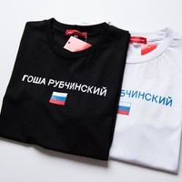 AUGUAU gosha rubchinskiy Tshirt with mini russian flag