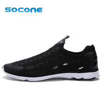 SOCONE New Athelitic Men Sneakers Summer Breathable Mesh Sport Shoes For Men Outdoor Super Light Running Shoes 9989