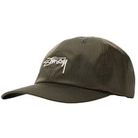 Lined Nylon Low-Pro Cap in Green