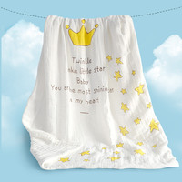 Pure Cotton Crowns Print Soft Towel Blanket for Baby Kids
