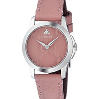 Gucci Quartz Stainless Steel and Leather Casual Watch(Model: YA126578)