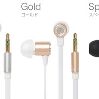 Strapya World : Hamee Original Tone Control Type Stereo Earphones for Smartphone (3.5 mm) (Silver)