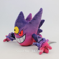 5 Pcs/Lot New Arrival 20*30cm Anime Pokemon XY Gengar Plush Toys Super Quality Stuffed Dolls
