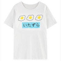 Sunny Side Up T-shirt Day-First™