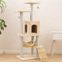 H125cm Cat Toy Tree House Bed With Mouse Tree Kitten Furniture Scratchers Solid Wood for Cats Climbing Frame Cat Condos