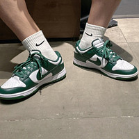 Nike Dunk SB stitching color sneakers Fashion men's and women's low-top casual sneakers