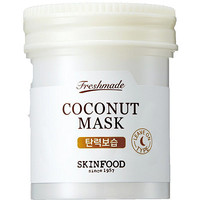 Freshmade Coconut Mask | Ulta Beauty