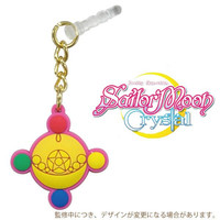 Sailor Moon Character Earphone Jack Accessory (The Transformation Brooch)