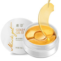 90PCS Gold Collagen Eye Mask Ageless Sleep Mask Eye Patches Dark Circles Face Care Face Skin Care Whitening