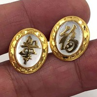 Vintage Chinese 14K Gold mop Happiness Good fortune Cufflinks