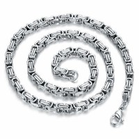Boss Byzantine Box Link Chain 22 inch Stainless Steel Necklace