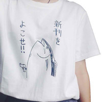 よこせ!FISH Tee from MILK CLUB