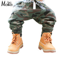 Baby Camouflage Harem Pants Kids Boy Girl Fashion Camo Pants Kids Loose Autumn Fall Trousers Children Clothes Christmas new year