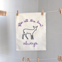 Snape's doe patronus & Harry Potter quote hand embroidered illustration