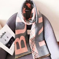 Women's fashion wild long shawl scarf