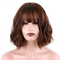 Short Water Wave Synthetic Hair Wig Heat Resistant Hair