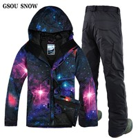 GSOU SOWN Men's New Korea Waterproof Windproof Breathable Ski Suit Double Board Single Board Starry Sky Ski Suit Male NEW