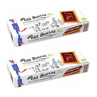 Free Shipping | 2 Pack Filet Bleu - Organic Butter Biscuits with Dark Chocolate, 5.2 oz. (150g)