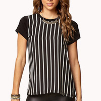 Striped Contrast Top | FOREVER 21 - 2077680964