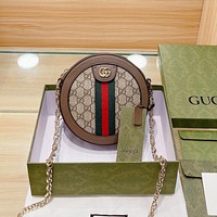 Gucci Ophidia round cake bag chain bag size:20cm