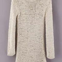 Beige Knit Long Sleeve Long Sweater