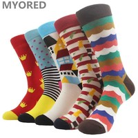 Colorful Socks For Men