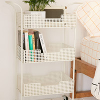Ruby Storage Cart | Urban Outfitters