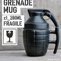 Gifts Cup Style 3-color Mug [6283348102]