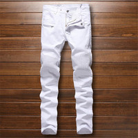 White Motorcycle Jeans