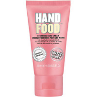 Travel Size Hand Food