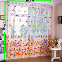 romantic China bedroom cheap curtain decoration  supplier