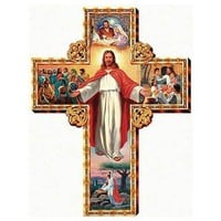 I Am With You Cross Christian Jigsaw Puzzle - Puzzle Haven