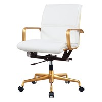 Office Chair In Gold and White Vegan Leather