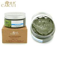 CaiCui Skin Care Facial Mask Mung Bean Seaweed Face Mask for Shrink Pore & Acne Treatment & Oil-control & Blackhead Remover