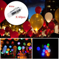 60 White LED Light Paper Lantern Waterproof Balloon Floral for Wedding Party Decoration (Color: White) = 1932634308