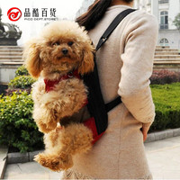 Hot sale pet carrier dog bag spring summer outdoor seat cover baby Cat Backpack pet travel bag bolsos para perros Free shipping