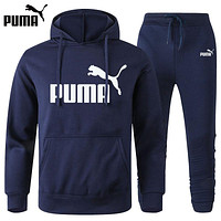 PUMA Classic printed letter logo hooded sweatshirt trousers two-piece suit
