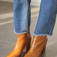Sleek Toe-Capped Ankle Boots | STYLENANDA