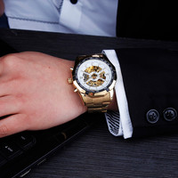 Winner Gold Skeleton Watch