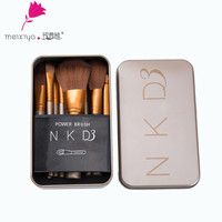 12Pc Naked3 Makeup Brush Kit