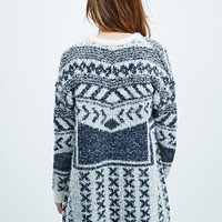 Staring at Stars Diamond Pattern Cardigan in Ivory - Urban Outfitters