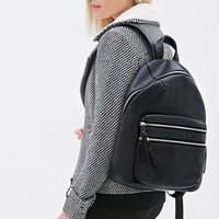 Zippered Faux Leather Backpack