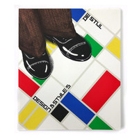 """Seymour Chwast """"Design & Style"""" Issue 5 (De Stijl). From Seymour Chwast's personal archive."""