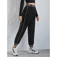 SHEIN Letter Tape Detail Contrast Tipping Joggers